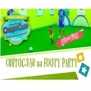 Footy Party. Футбол для дошкольников