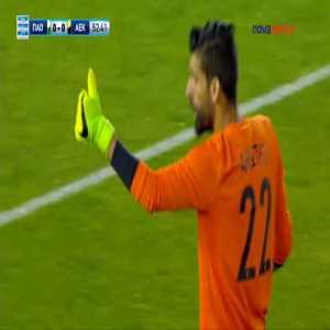 Panathinaikos 1-0 AEK Athens - HIGHLIGHTS
