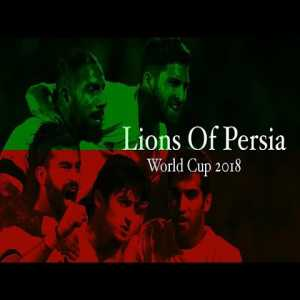 Lions Of Persia | Tribute For The National Team Of Iran | Qualifications World Cup 2018