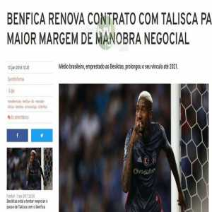 Anderson Talisca (on loan at Besiktas) has agreed to extend his contract with Benfica until 2021. (O Jogo)