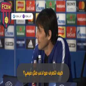 Reaction of Antonio Conte when asked how he will stop Messi.