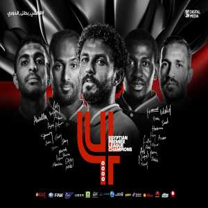 Al Ahly SC have won the Egyptian Premier League for the 40th time with 6 games to spare