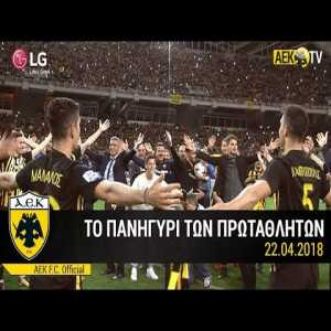 AEK celebrations after winning the Greek superleague