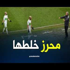 Riyad Mahrez angry Madjer