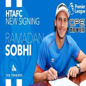 Huddersfield Town sign Ramadan Sobhi from Stoke
