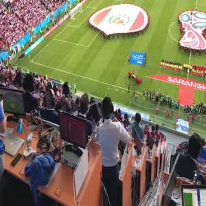 Commentator from Peruvian TV telling his co-commentator to take deep breathes and drink water after he broke down during the national anthem