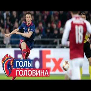 Alexander Golovin has been voted CSKA's player of the season. Here is a video of his goals.