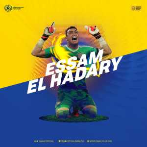 Egyptian Premier League club Ismaily have signed national team goalkeeper Essam El Hadary. The 45 year old will play in the 2018-19 CAF Champions League