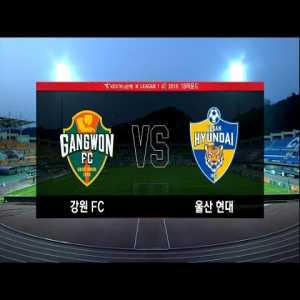 Gangwon drew 3-3 vs Ulsan Hyundai where VAR ruled off a goal for Ulsan which would've made it 2-4 in the 94th minute, instead giving a penalty for Gangwon. Here is how it unfolded. Also, there were 6 goals in the last 15 minutes of the game.