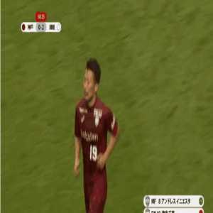 Andres Iniesta has just been subbed in for the first time in a Vissel Kobe game