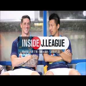 Inside J.League: Behind the scenes of Fernando Torres' Sagan Tosu debut