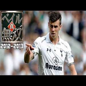 A collection of highlights from Gareth Bale's 2012/13 campaign during his last season for Spurs. Still one of the best individual seasons I've ever seen from a player in my lifetime.
