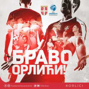 Serbia have qualified for the U21 European Championship