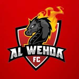 Fabio Carille and Al Wehda have parted ways