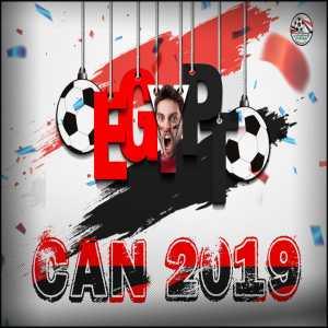 Egypt will host AFCON 2019