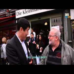 People of Frankfurt recognizes Cha Bum in 2014 [6:00min into video]
