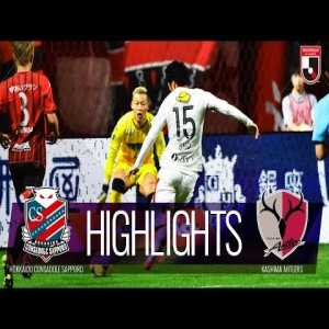 Consadole Sapporo 1 - 3 Kashima Antlers [J-League] 2019/3/17