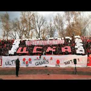 CSKA (Sofia) fans Tetris themed choreography this weekend.