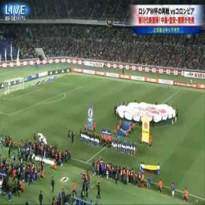 Japan 0 vs 1 Colombia - Full Highlights & Goals