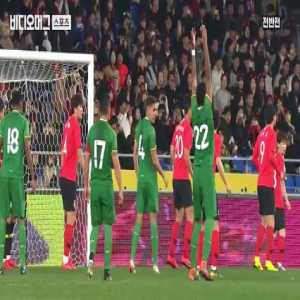 South Korea 1 vs 0 Bolivia - Full Highlights & Goals