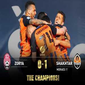 Shakhtar Donetsk have won the 2018/19 Ukrainian Premier League