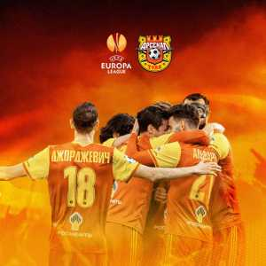 Arsenal Tula have qualified for the Europa League