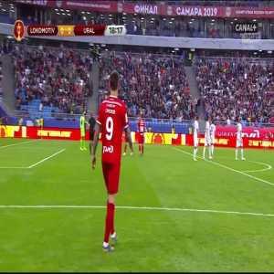 Fyodor Smolov (Lokomotiv Moskva) disallowed offside goal vs. Ural Yekaterinburg 19' (Russian Cup final)
