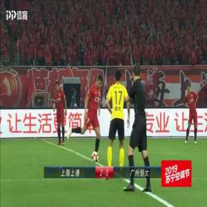 Paulinho (Guangzhou Evergrande) 1st goal vs Shanghai SIPG