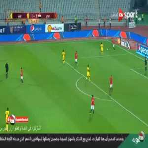 Incredible skill from Mo Salah to set up the Egypt goal