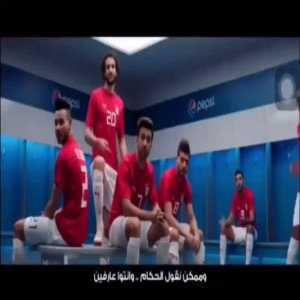 """Egyptian national team made a Pepsi ad """"apologizing"""" for getting knocked out"""