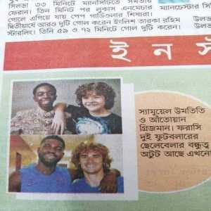 A Bengali newspaper used photos of Dustin and Lucas from Stranger Things as pictures of footballers Samuel Umtiti and Antoine Griezmann being friends since childhood.