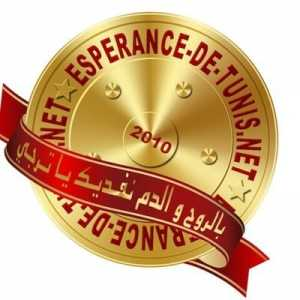 """ES Tunis announce the transfer of Ben Mohamed to Le Havre: """"You better should have extended with us given the challenges ahead. #CAFCL2020"""""""