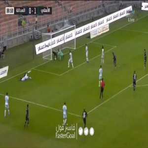 Al-Ahli 1 - [1] Al-Adalh — Aleo Cisse 87' — (Saudi Pro League)