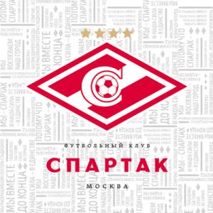 Spartak Moscow present Domenico Tedesco as their new coach