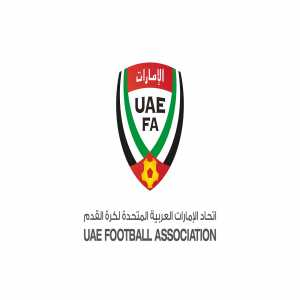 HUGE NEWS coming from the Middle East today. Bahrain and UAE have announced they will participate in the 2019 Gulf Cup which is to be held in Qatar. Saudi Arabia yet to announce but are expected to follow. The 3 countries cut all relations with Qatar since 17' and have been blockading the country.
