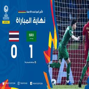 Saudi Arabia beats Thailand in AFC U23 Championship to advances to Semi-finals. One win away from qualifying to the Olympics.
