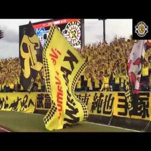 J-League Football Fans