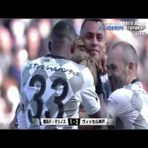 Iniesta & Vermaelan are 2020 Japanese Super Cup winners