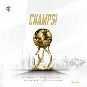 Zamalek wins the 2020 Egyptian Super Cup