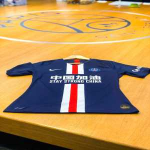 PSG will wear a special uniform in today's match against Bordeaux to show support for China's fight against the coronavirus