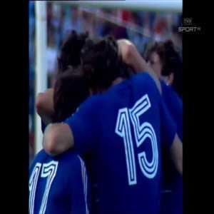 France 1-0 Portugal - Jean-François Domergue FK 24'