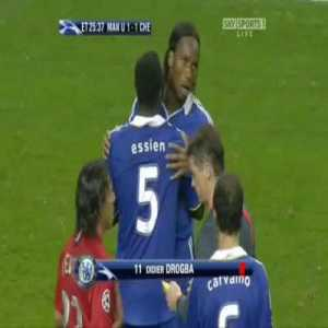 Chelsea vs Manchester United CL Final | Didier Drogba 116' (Great strike)