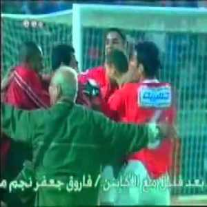Essam El Hadary long shot goal against Kaiser Chefs in the 2002 CAF Supercup