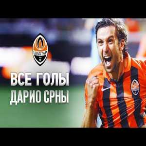 Today is 38th birthday of Croatia legend Darijo Srna, one the best set-piece takers and creative right backs in the world. Let's celebrate it by remembering all of the 49 he scored for Shakhtar, the club of his loyal heart