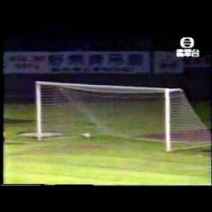 On this day 35 years ago, Hong Kong defeated China 2-1 in a World Cup qualifier, probably the most iconic moment in Hong Kong football history.