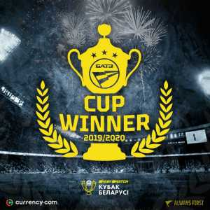 BATE Borisov have won the 2020 Belarusian Cup