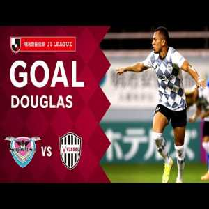 Sagan Tosu 0 - [1] Vissel Kobe (Douglas Goal 75')