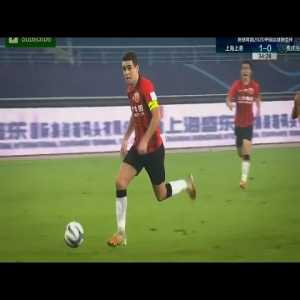 Shanghai SIPG [1] - 0 Chongqing Lifan - Oscar goal 34'