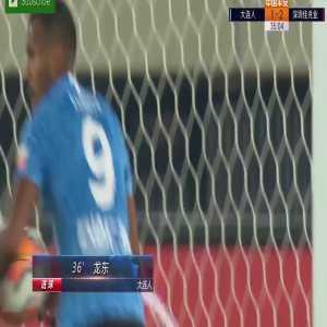 Dalian Pro (1)-2 Shenzhen FC - Salomon Rondon goal