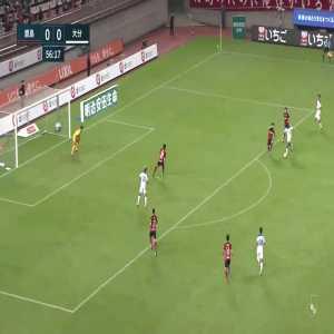 Kashima Antlers 0-(1) Oita Trinita - Kazuki Kozuka nice goal